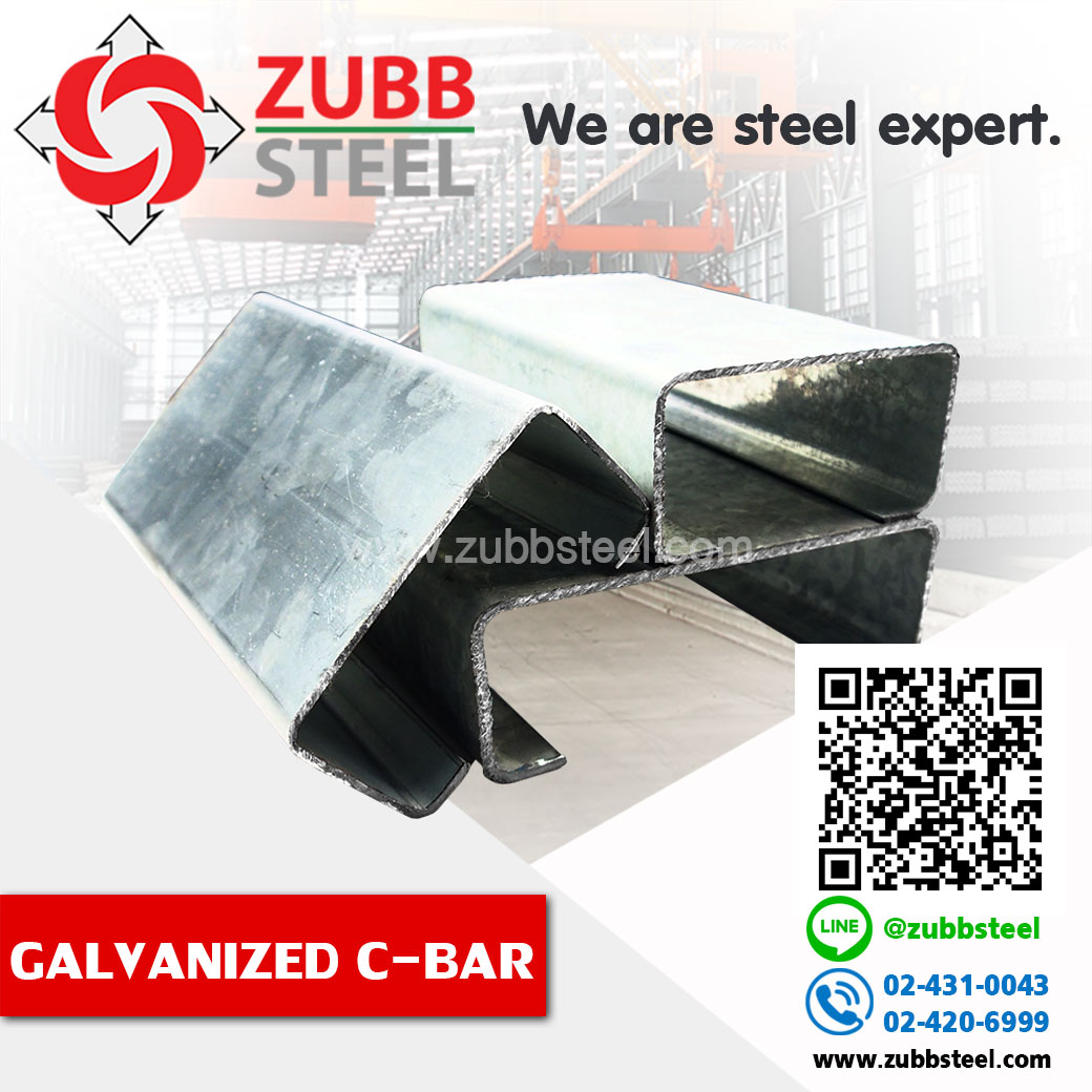 Galvanized-C-Bar