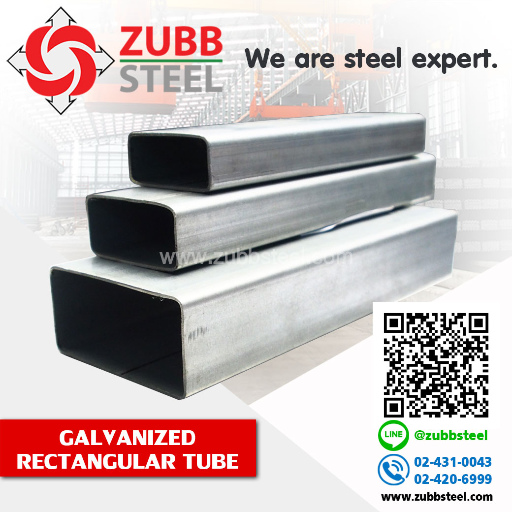 Galvanized-Rectangular-Tube