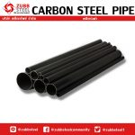 carbon-steel-pipe