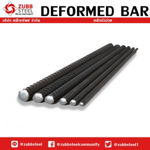 Deformed Bar