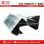 Galvanized C-Bar