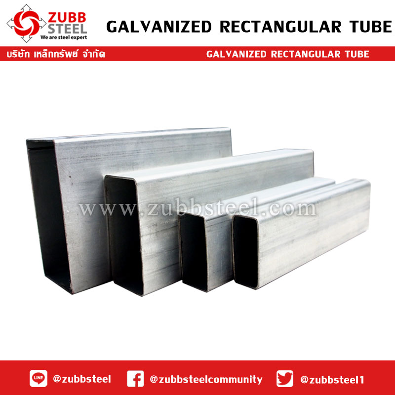 Galvanized-Rectangular-Tube-en