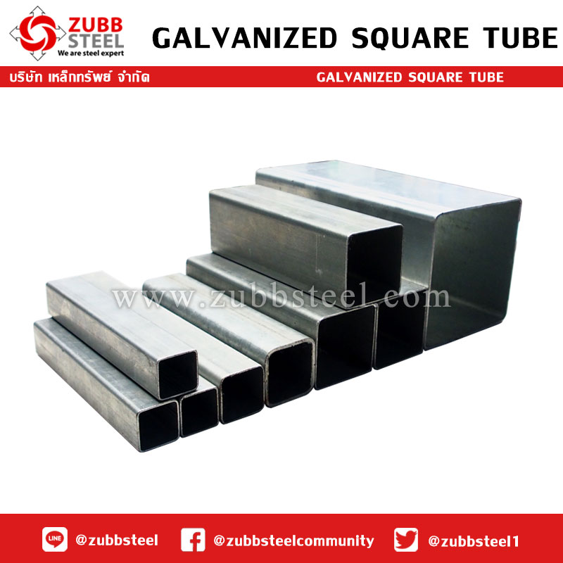 Galvanized-Square-Tube-en